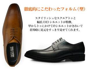 メンズスタイリッシュビジネスシューズ牛革レース・モンク・ビットブラウンブラックFRESCOMARE激安革靴紳士靴3E大きいサイズ27.5・28cm対応