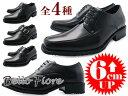 Bello Fiore ベロフィオーレ ビジネスシューズ シークレットシューズ ビジネスシューズ 身長アップ ビジネスシューズ シークレット 靴 紳士靴 ヒールアップ 紐 モンク ビット インヒール
