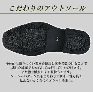 身長アップビジネスメンズビジネスシューズシークレット身長アップ6cmヒールアップBelloFiore合成皮革紳士靴ブラック黒