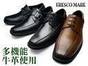 メンズ ビジネスシューズ 牛革ビジネスシューズ FRESCO MARE フレスコマーレ ビジネスシューズ 4E 幅広 靴 ビジネスシューズ 革靴 紳士靴 ビジネスシューズ ビジネスシューズ ビジネスシューズ モンク 紐 ビット