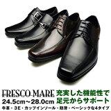 FRESCOMARE フレスコマーレ ビジネスシューズ 軽量 スクエアトゥ 紐 モンク ビット 痛くない びじねすしゅーず 牛革 くつ 靴 あす楽対応 送料無料