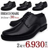 ビジネスシューズ メンズ 2足セット 軽量 FRESCO MARE 合成皮革 革靴 紳士靴 幅広 3E EEE ラウンドトゥ 就活 痛くない 学生靴