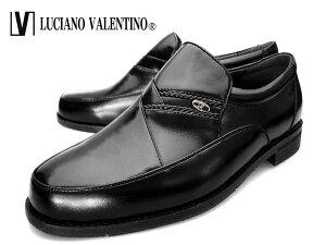 ルシアーノ・ヴァレンチノ カンガルー ビジネス シューズ ブラック