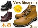 【 楽天スーパーSALE 半額以下 】 VIVA GRAFFITI (ビバグラフィティ) ワークブーツ 7601 メンズ ワークブーツ グッドイヤー製法 本革 ワークブーツ 黒 茶 キャメル 大きいサイズ 28.0 まで ワークブーツ 送料無料