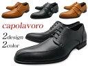 メンズ ビジネスシューズ 人気 スクエアトゥ capolavoro 合成皮革 紳士靴 ブラック ブラウン 大きいサイズ対応 28cm まで 紐 ダブルモンク