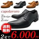 メンズ ビジネスシューズ 2足セット 人気 スクエアトゥ ロングノーズ capolavoro 合成皮革 紳士靴 ブラック ブラウン 大きいサイズ対応 28cm まで 紐 ダブルモンク 【2set】