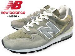 new balance M996 Dワイズ 【MADE IN USA】メンズ スニーカーnew balance M996 Dワイズ 【MADE ...