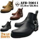 ALPHA INDUSTRIES INC. アルファ インダストリーズ 20011 メンズ サイドゴアブーツ リングブーツ 2WAY BLACK BROWN DK BROWN ブラック ブラウン ダークブラウングッドイヤー製法