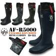 レインブーツ メンズ レディース パッカブル 雪 ARMY BLACK NAVY GREYCAMO KHAKI AF-R5000 ブランド ALPHA INDUSTRIES INC. アルファインダストリーズ 長靴 【送料無料】