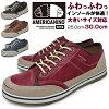 AMERICANINOEDWINアメリカニーノエドウィンae-827メンズ軽量カジュアルシューズスニーカーローカットWHITEBROWNNAVYホワイトブラウンネイビー靴くつ