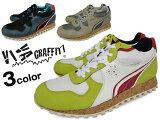 VIVA GRAFFITI ビバグラフィティ メンズ スニーカー 50100 カジュアルシューズ ローカット スニーカー メッシュ GREY NAVY WHITE/GREEN グレー ネイビー ホワイト 靴 くつ