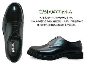 ゆったり幅広(4E)メンズビジネスシューズクッション性・通気性が良く履き心地抜群!レース・ビット・ローファー学生BonPere(ボンペール)合成皮革軽量紳士靴【RCP】【送料無料】
