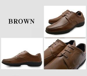 ビジネスシューズメンズ4E幅広ウォーキング走れる牛革紳士靴軽量靴メンズ靴ブラックブラウン痛くない紐モンクローファー撥水加工ブランドBonPereボンペール