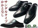 メンズ ビジネスシューズ ビジネスサンダル 通気性 蒸れない かかとなし スリッパ サンダル メンズ 革靴 紐 モンク ビット クールビズ オフィス 黒 ブラック 靴 くつ 紳士靴