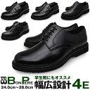 ビジネスシューズ メンズ 軽量 幅広 4E ( EEEE ) 通気性 紐 ビット ローファー モンク スリッポン 学生靴 ラウンドトゥ 靴 紳士靴 革靴 ブランド BonPere ボンペール