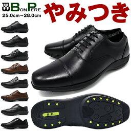 ビジネスシューズ メンズ 4E 幅広 ウォーキング 走れる 牛革 軽量 ブラック ブラウン 紐 モンク ローファー 撥水加工 立ち仕事 靴 ブランド BonPere ボンペール