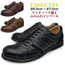 メンズ カジュアルシューズ ローカット アンティーク加工 ブランド EAGLE EYE イーグルアイ 2179 BLACK BROWN WINE ブラック ブラウン ワイン 靴 くつ