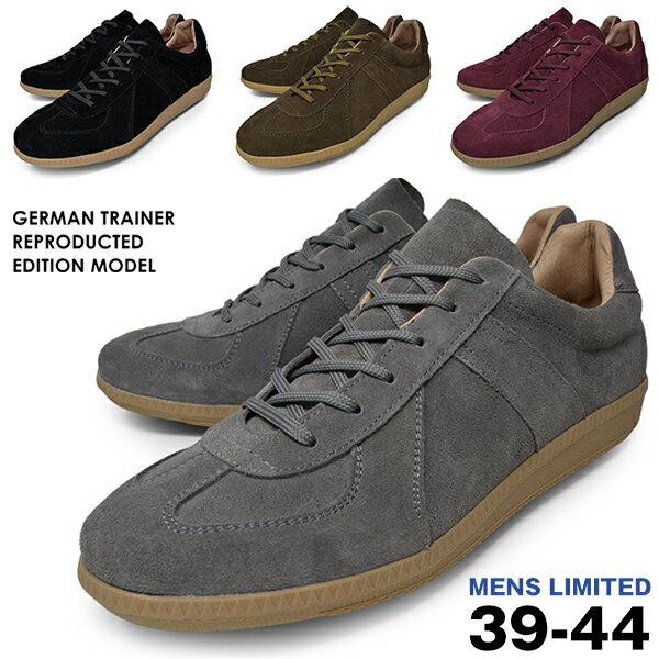 スニーカー メンズ ローカット GERMAN TRAINER ジャーマントレーナー 紐 本革 スエード ブランド ECLIPS by Maccheronian エクリプス マカロニアン BLACK GREY WINE BROWN 黒 灰 赤 茶色 靴 紳士靴 送料無料