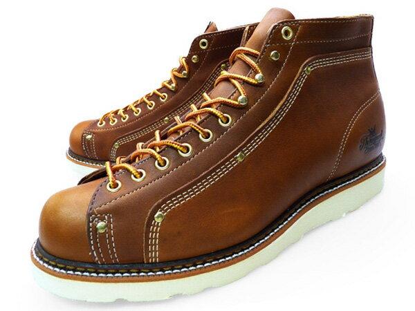 Longp Bc Rakuten Global Market Thorogood Roofer Boots