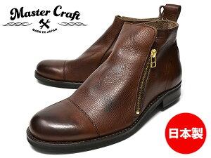 【 PPP 】 MasterCraft 103 D.BROWN マスタークラフト メンズ ブーツ サイドジップ 本革 日本製 こだわり 革靴