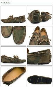【2P】OROBIANCO(オロビアンコ)LECCOANTILOPEレッコメンズドライビングシューズ本革スエードイタリア製迷彩カモフラ紳士靴送料無料Yep_100