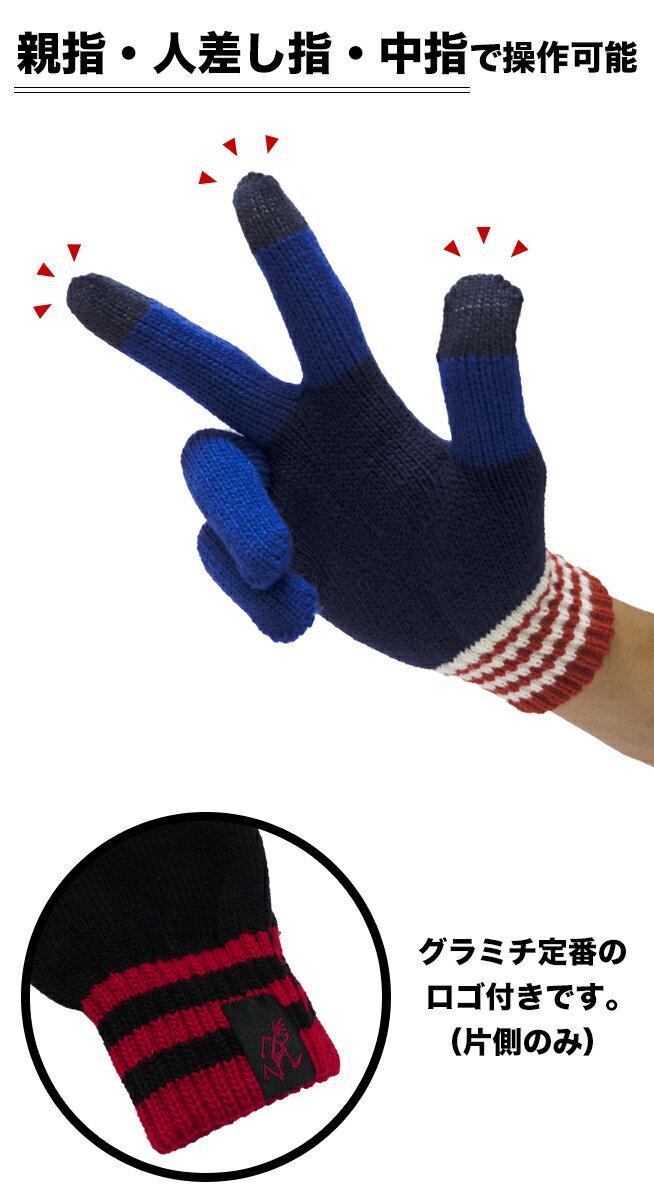 GRAMICCITOUCHPANELGLOVEGAC-15F502グラミチタッチパネルグローブスマホ手袋黒ブラック迷彩カモフラージュ青ブルースマートフォン携帯ケータイiPhoneAndoroidアイフォンアイフォーンアンドロイド