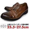 RAUDIラウディメンズ革革靴カジュアルシューズプレーントゥローカット本革レザー茶茶色ブラウン靴シューズかっこいいおしゃれ送料無料