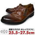 RAUDIラウディメンズ革革靴スリッポンカジュアルシューズプレーントゥローカット本革レザー茶茶色ブラウン靴シューズかっこいいおしゃれ送料無料