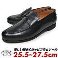 RAUDIラウディメンズ革革靴ローファーカジュアルシューズプレーントゥローカット本革レザー黒ブラック靴シューズかっこいいおしゃれ送料無料