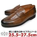 RAUDIラウディメンズ革革靴ローファーコインローファーカジュアルシューズプレーントゥローカット本革レザー茶色ブラウン靴シューズかっこいいおしゃれ通勤通学送料無料