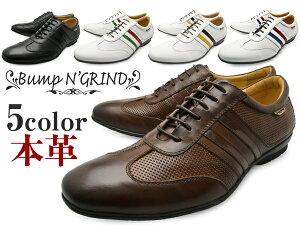 Bump N' GRIND バンプ アンド グラインド メンズ レザースニーカー ブラック ブラウン ホワイト イエロー グリーン ネイビー MENS LEATHER SNEAKER 黒 白 茶 黄 緑 紺 本革 靴