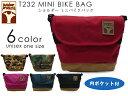 OUTDOOR PRODUCTS MINI BIKE BAG T232 ミニ バイクバッグ アウトドア ショルダーバッグ アウトドアプロダクツ メンズ レディース 送料無料