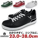 スニーカー レディース メンズ キッズ ジュニア 紐 黒 白 赤 緑 スエード フェイクレザー 靴 送料無料