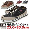 AMERICANINOEDWINAE-827アメリカニーノエドウィンメンズスニーカーカジュアルシューズ白茶色紺色赤黒軽量靴くつ