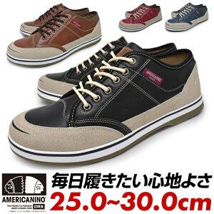 AMERICANINO EDWIN AE-827 アメリカニーノ エドウィン シューズ メンズ スニーカー カジュアルシューズ 白 茶色 紺色 赤 黒 デニム 軽量 靴