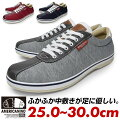 AMERICANINOEDWINエドウィン靴スニーカーメンズ灰色紺赤おしゃれブランドアメリカニーノ紐紐靴歩きやすいローカット25cm25.5cm26cm26.5cm27cm28cm29cm30cm