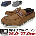 AMERICANINOEDWINエドウィン靴カジュアルシューズメンズ紺ベイビーデニムおしゃれブランドアメリカニーノ歩きやすいローカット25cm25.5cm26cm26.5cm27cm