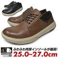 AMERICANINOEDWINアメリカニーノエドウィンシューズ靴スニーカーメンズ黒茶色おしゃれブランド紐紐靴歩きやすいローカット25cm25.5cm26cm26.5cm27cm