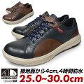 AMERICANINOEDWINアメリカニーノエドウィン靴スニーカーメンズ紺茶色防水軽量シューズおしゃれブランド紐紐靴歩きやすいローカットスニーカー25cm25.5cm26cm26.5cm27cm28cm29cm30cm