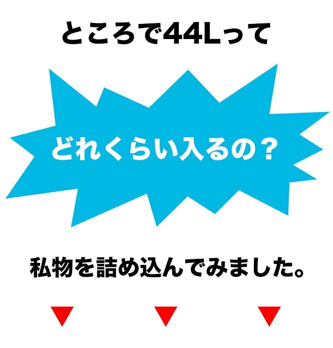 ◆再入荷cabinzero.Ultra-LightCabinBagキャビンゼロ44Lリュック大容量リュックおしゃれリュックメンズリュックレディースリュック黒白リュック大人リュックアウトドアリュック送料無料