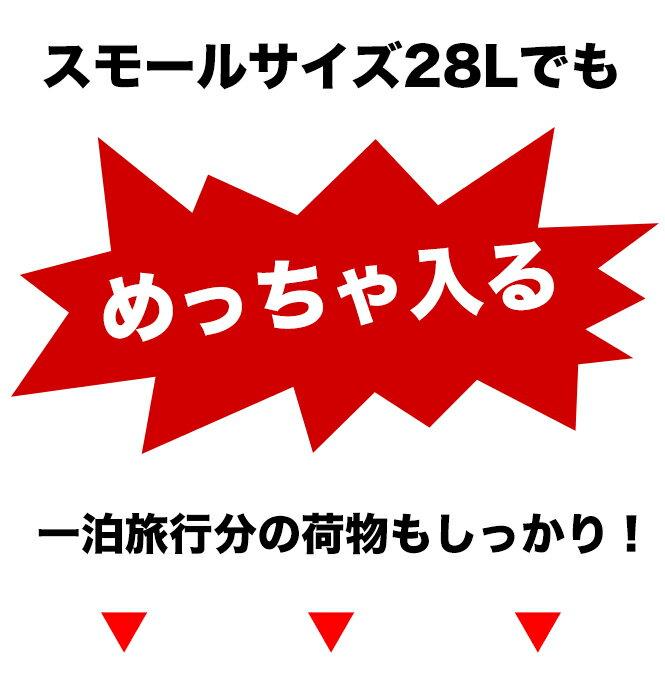 ◆再入荷cabinzero.CabinBagMiniキャビンゼロ28Lリュック大容量リュックスクエアリュックメンズリュックレディースリュック黒白ママバッグバッグリュックアウトドアリュックリュック送料無料