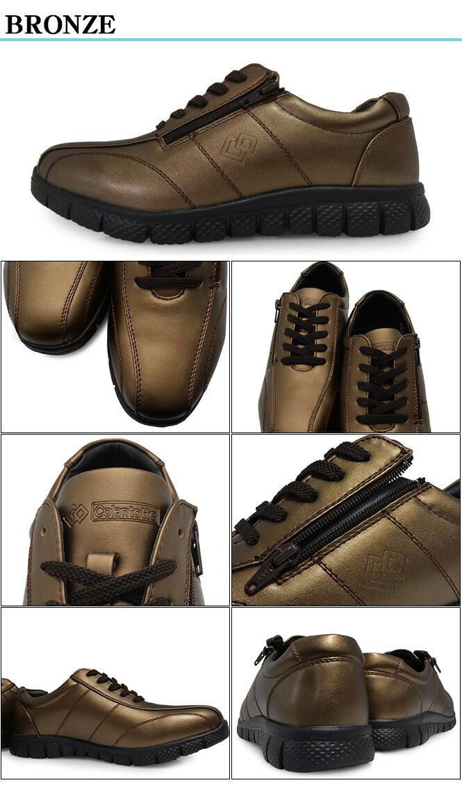 コラントッテ×エマートウォーキングシューズ履く医療機器レディース女性用婦人用Colantotte×aimantウォーキングシューズ靴軽量幅広4E(EEEE)