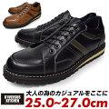 D'IVERSUSKITCHENディバーサスキッチンメンズスニーカーカジュアルシューズ黒茶色ブラックブラウンかっこいいおしゃれ靴くつシューズ25cm25.5cm26cm26.5cm27cm