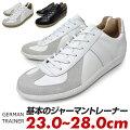 エクリプスECLIPSジャーマントレーナースニーカーメンズ黒白おしゃれアクションレザー紐紐靴歩きやすいローカット24.5cn25cm25.5cm26cm26.5cm27cm27.5cm28cm28.5cm