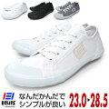 エクリプスECLIPSスニーカーレディースメンズ白黒グレーおしゃれ紐紐靴歩きやすいローカット23cm23.5cm24cm24.5cn25cm25.5cm26cm26.5cm27cm27.5cm28cm28.5cm29cm30cm