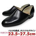 ハルタharutaスポックシューズメンズ靴黒ドクターシューズ大人かっこいいおしゃれブランド紳士靴本革レザー牛革革日本製23.5cm24cm24.5cm25cm25.5cm26cm26.5cm27cm27.5cm