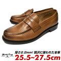ローファーメンズ本革茶茶色ブラウン革靴ビジネスカジュアルレザーMasterCraftマッケイ製法25.5cm26cm26.5cm27cm27.5cm父の日ギフト