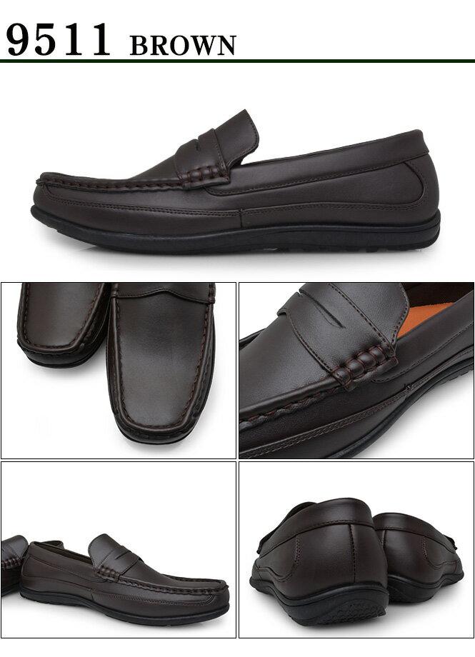 Oceanusオシアナスメンズドライビングシューズスリッポン黒茶色トリコ白紺靴くつ