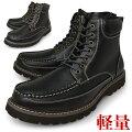 OCEANUSメンズモカシンワークブーツ黒茶色ブラックダークブラウン合成皮革合皮フェイクレザー靴