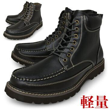 OCEANUS メンズ モカシン ワークブーツ 黒 茶色 ブラック ダークブラウン 合成皮革 合皮 フェイクレザー 靴